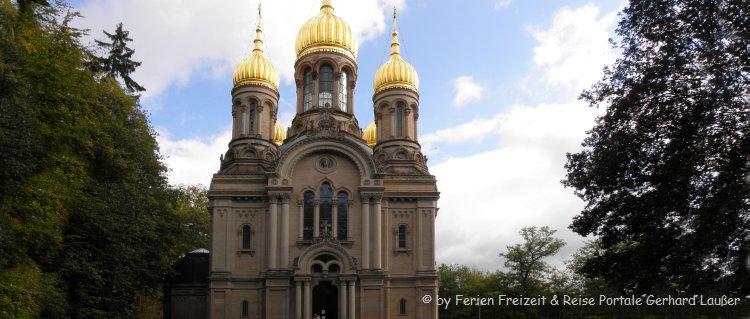 Russische Orthodoxe Kirche In Wiesbaden am Neroberg